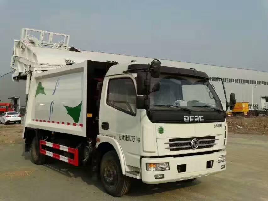 国五8方压缩式垃圾车